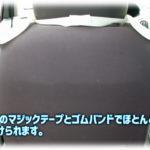 rassel-car