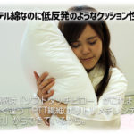 soft-pillow1