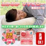 u-pillow